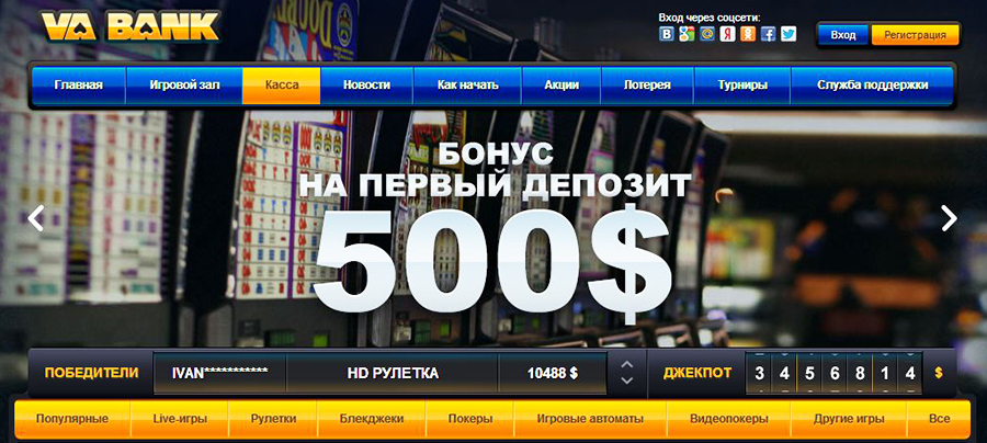 Марафон poker online germany