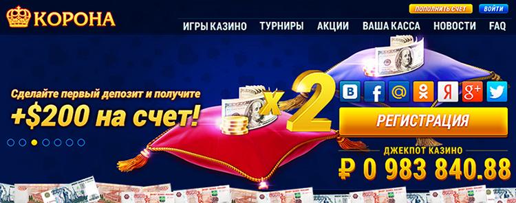 3 Cards Poker скачать бесплатно