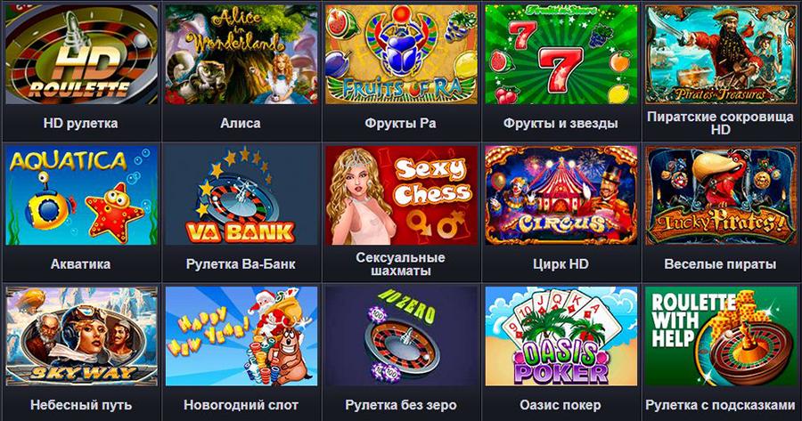 Скачать игровые автоматы бесплатно на компьютер черти играть в электронные игровые автоматы